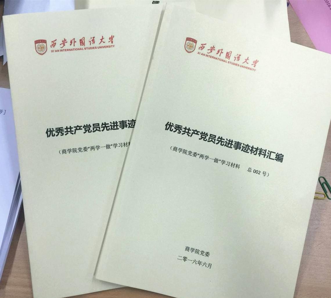 在全院教师,学生党员中选树商务英语教研室主任张晓慧副教授,2013级